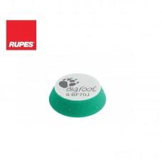 RUPES PAD 70 mm Medium Foam zelený střední pad