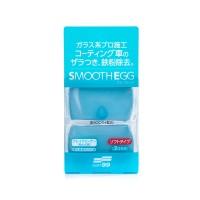 SOFT99 Smooth-Egg 2x 50gr. Měkký Clay
